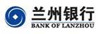 兰州银行招聘