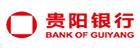 贵阳银行招聘