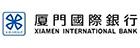 厦门国际银行招聘