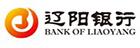 辽阳银行招聘