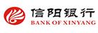 信阳银行招聘