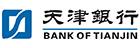 天津银行招聘