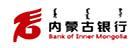 内蒙古银行招聘