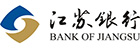 江苏银行招聘