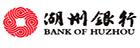湖州银行招聘