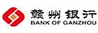 赣州银行招聘