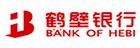 鹤壁银行招聘