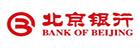 北京银行招聘