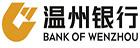 温州银行招聘