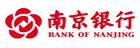 南京银行招聘