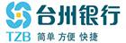 台州银行招聘